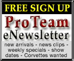Subscribe to Used Corvette eNews